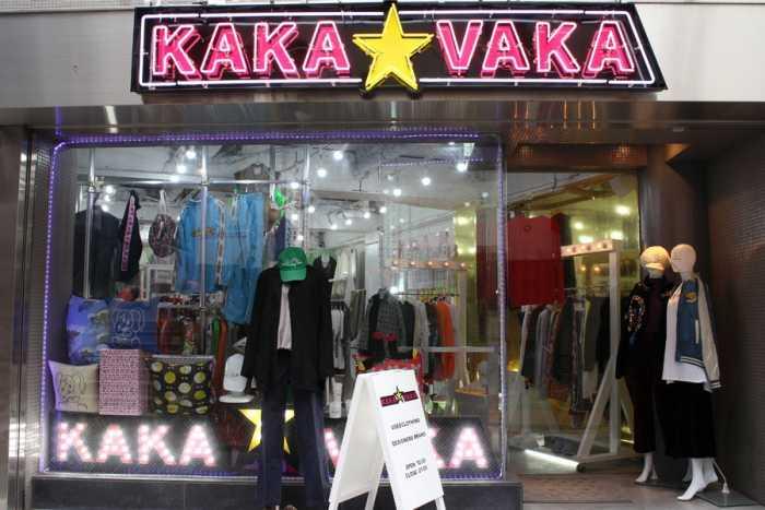 Tienda ropa Kaka Vaka Harajuku