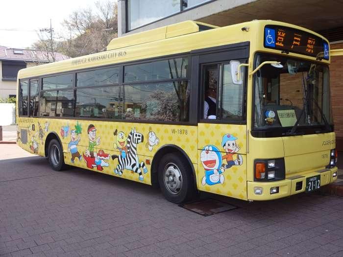 Autobus museo Doraemon amarillo