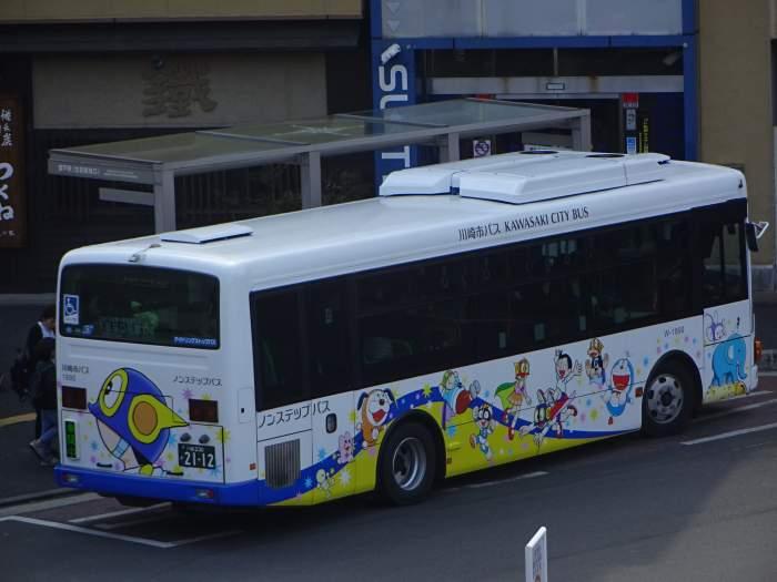 Autobus museo Doraemon blanco