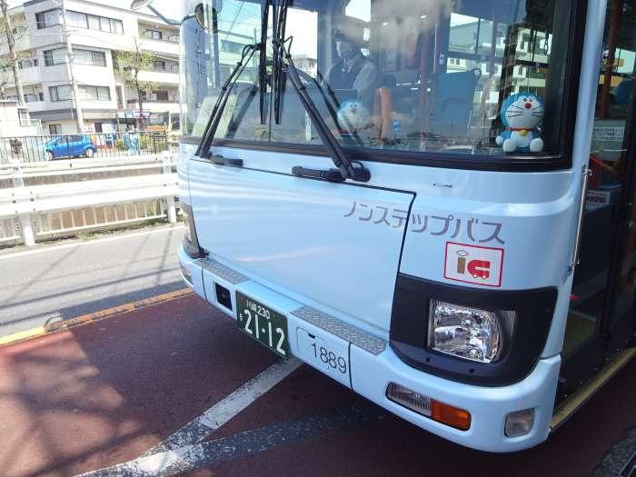 Autobus museo Doraemon interior