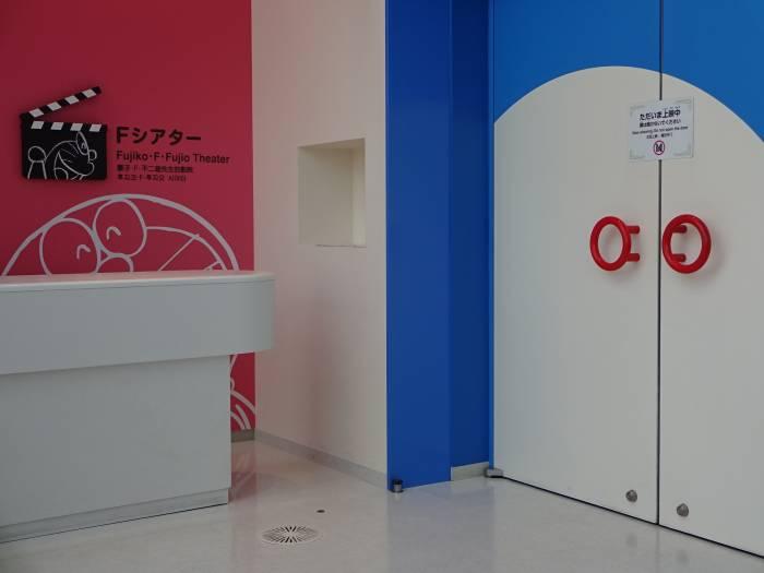 Cine Doraemon museo 02