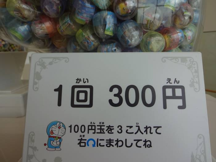 Gachapon museo Doraemon precio