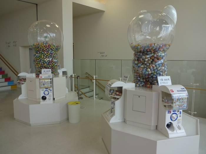 Gachapon museo Doraemon