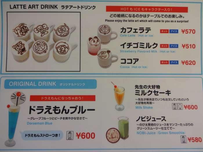 Menu cafeteria Doraemon
