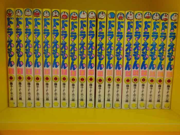 museo doraemon coleccion manga 01