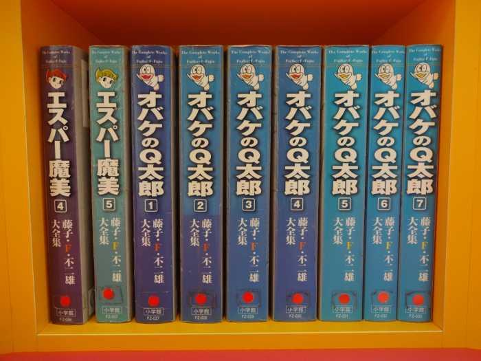 museo doraemon coleccion manga 02
