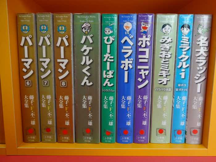 museo doraemon coleccion manga 03