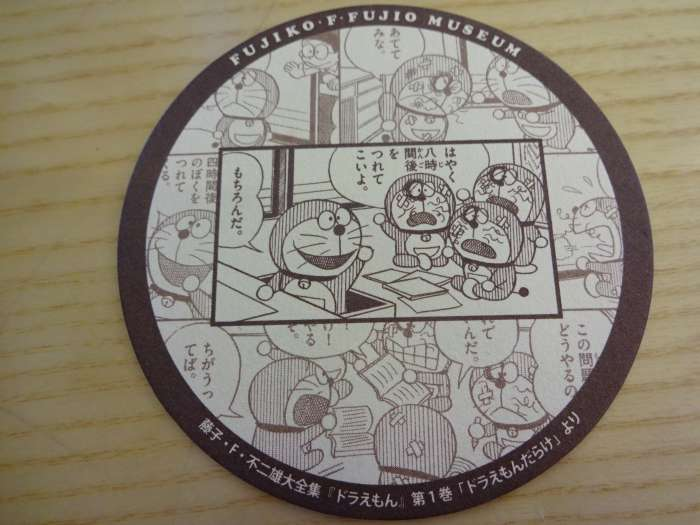 tapete cafe doraemon cafeteria museo