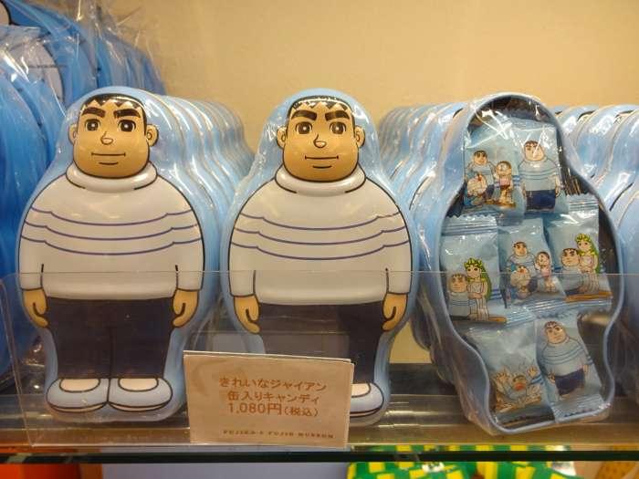 tienda museo doraemon - caramelos gigante