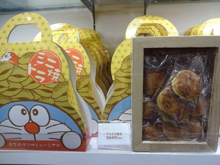 tienda museo doraemon - mini dorayaki