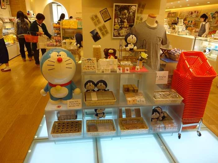 tienda museo doraemon