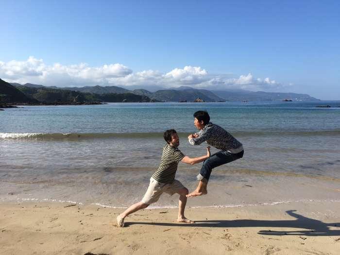 ignacion en japon