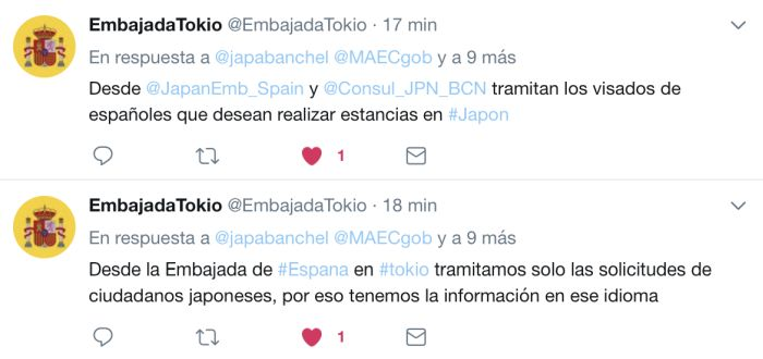 working holiday visa espana japon twitter