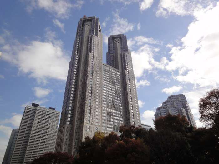 Gobierno metropolitano Tokyo - Tocho