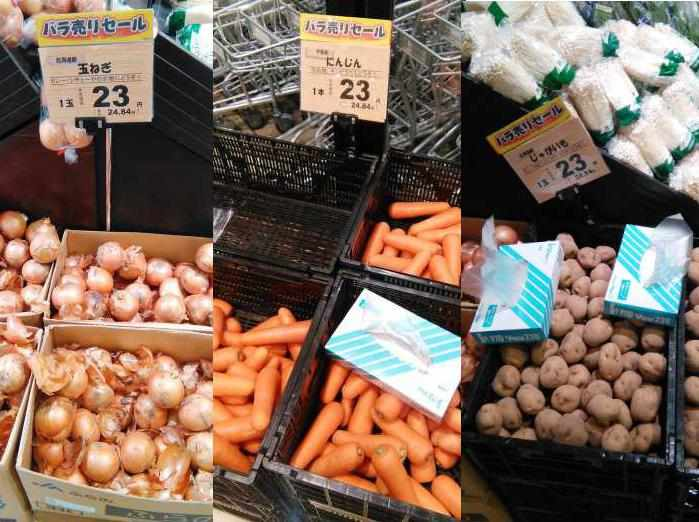 hortalizas baratas supermercado japon cebolla patata zanahoria