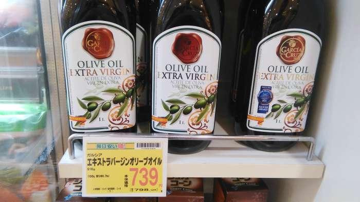 supermercado japon aceite oliva