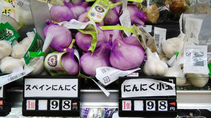 supermercado japon ajo morado