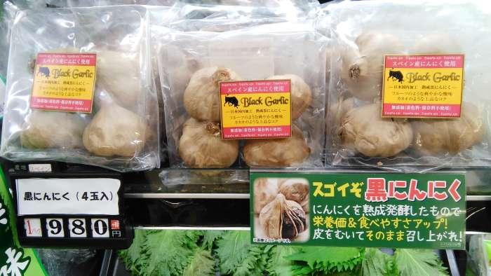 supermercado japon ajo negro