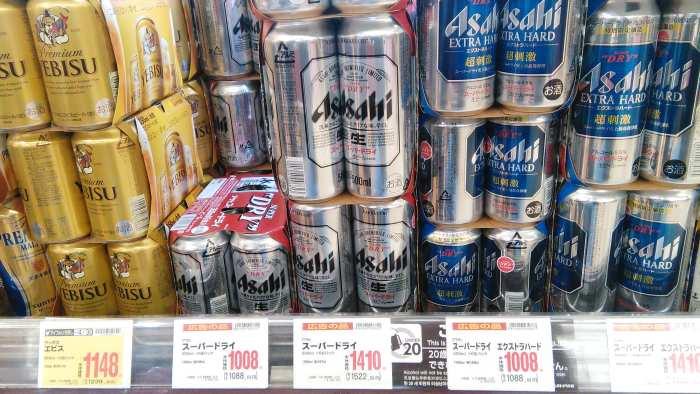 Supermercado japon cerveza
