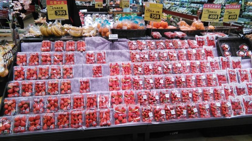 Supermercado japon fresas