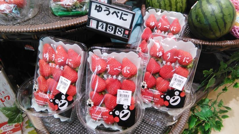 Supermercado japon fresas kumamoto