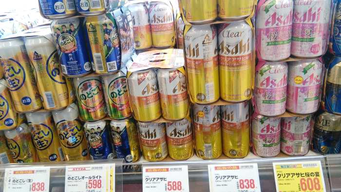 Supermercado japon happoshu