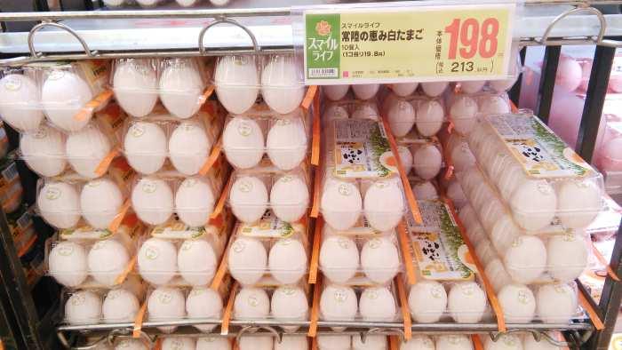 Supermercado japon huevos caja 10