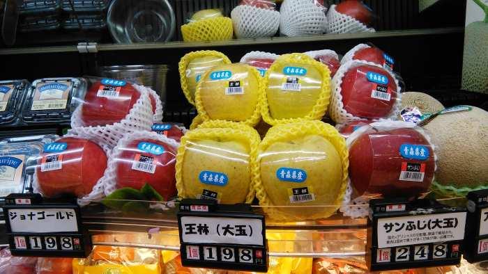 supermercado japon manzanas empaquetadas