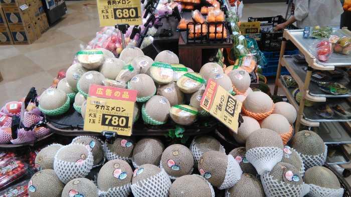 supermercado japon melon variedades