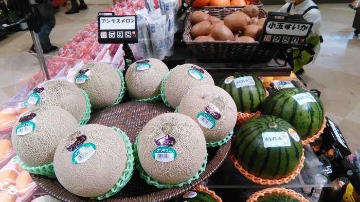 Supermercado japon melon y sandia baratas