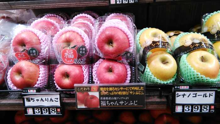 supermercado japon pack manzanas