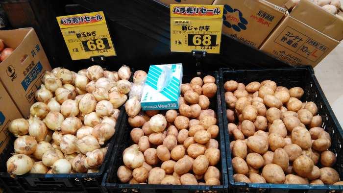 Supermercado japon patatas y cebollas caras
