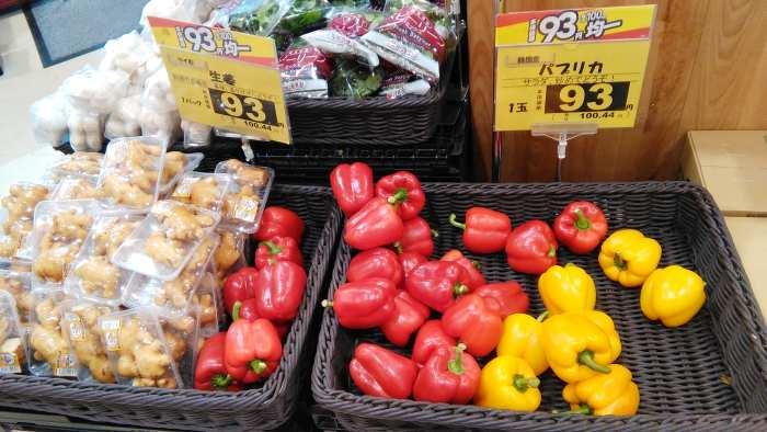 Supermercado japon pimiento rojo y amarillo