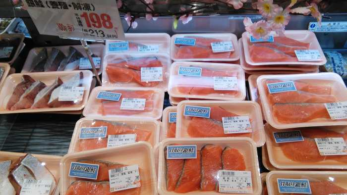 Supermercado japon salmon chile o japon