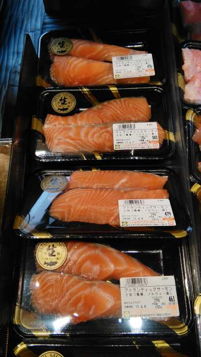 Supermercado japon salmon noruega