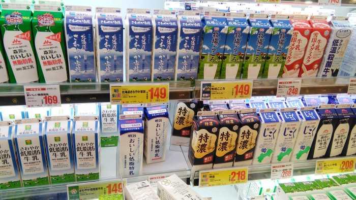 supermercado japones leche vaca