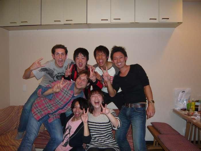 Kyoto hostal fiesta
