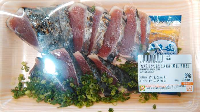 supermercado japon bonito katsuo