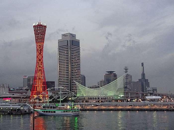 Puerto Kobe tarde