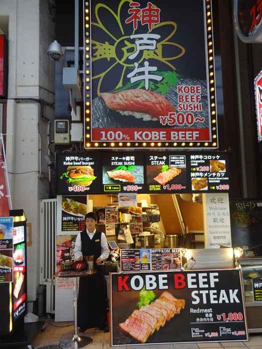 sushi carne kobe