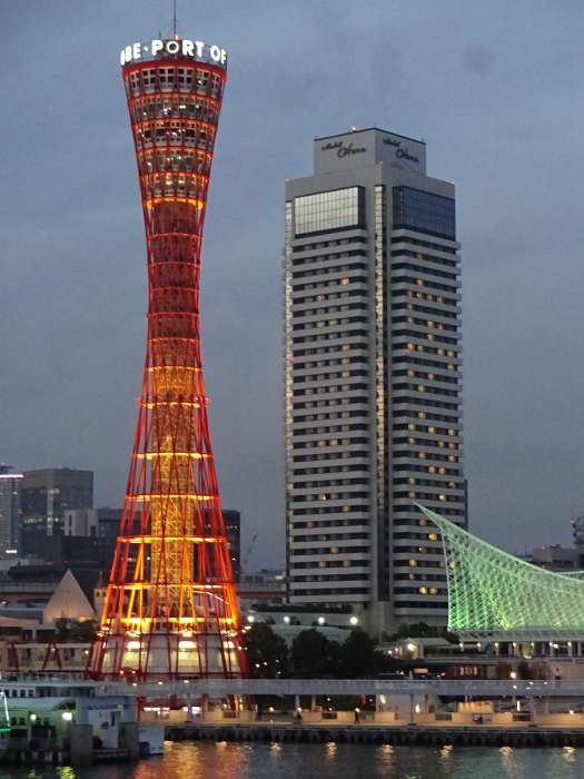 Torre de Kobe
