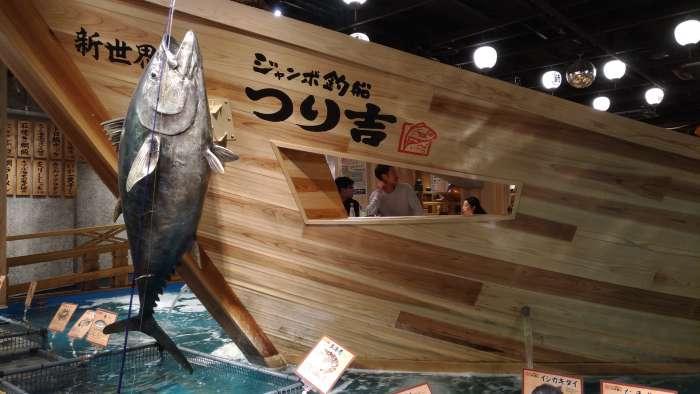 barco tsurichiki restaurante osaka pesca