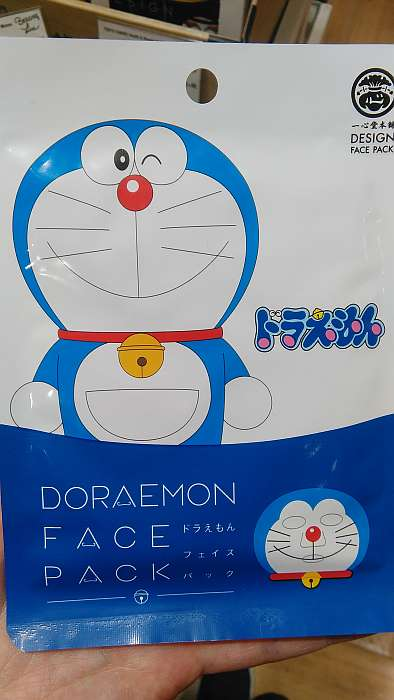 doraemon mascarilla facial