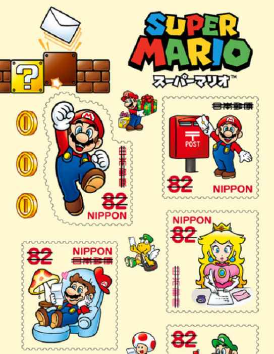 mario stamps sellos