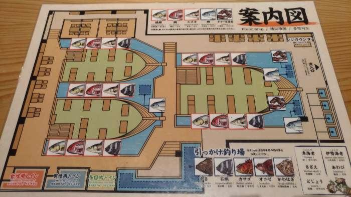 restaurante tsuri-kichi mapa estructura