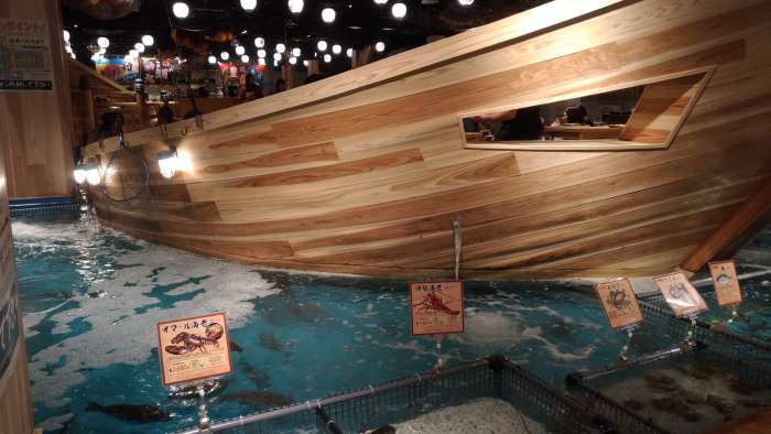 restaurante tsuri kichi osaka - barco superior frontal