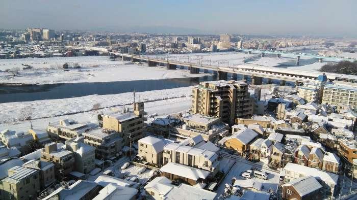 Nevada Enero 2018 Japon trabajo