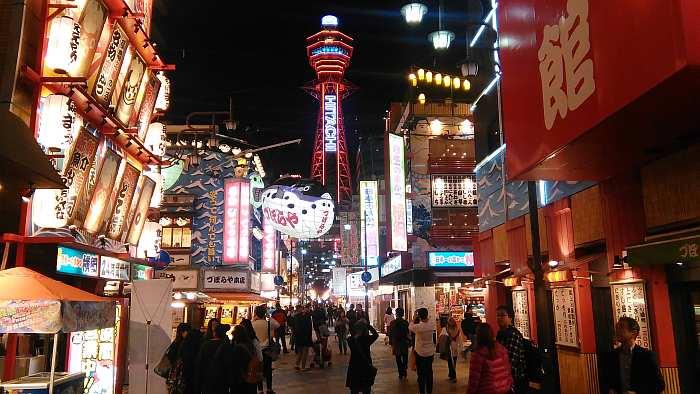 osaka shinsekai noche torre