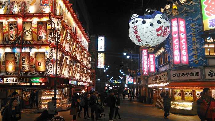 osaka shinsekai noche