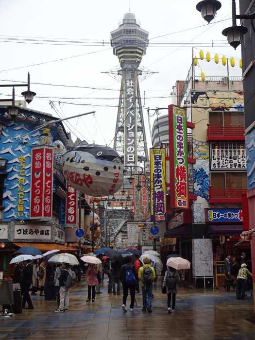 osaka shinsekai torre Tsutenkaku